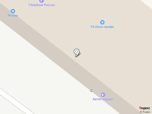 Династия на карте Тольятти