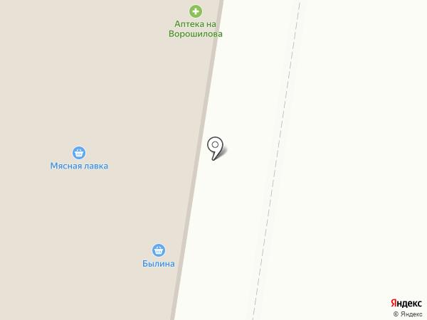 Гурмания на карте Тольятти