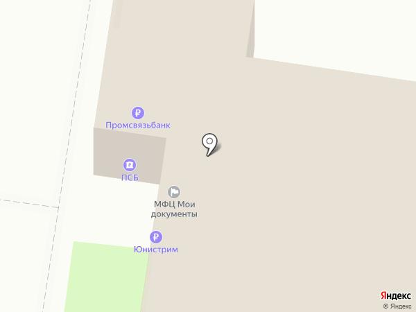 Промсвязьбанк, ПАО на карте Тольятти