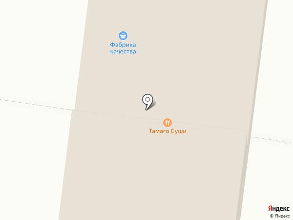 Фабрика качества на карте Выселков