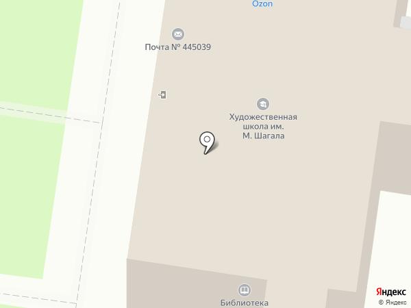 Почта Банк, ПАО на карте Тольятти