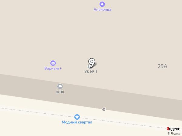 Арт Лайф на карте Тольятти