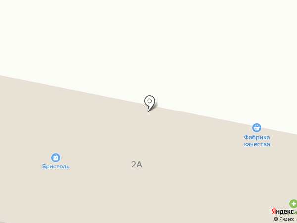 Аптека на карте Русской Борковки