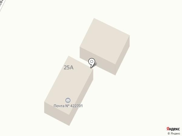 Пункт почтовой связи на карте Высокой Горы