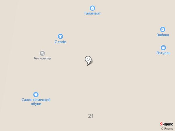 Салон немецкой обуви на карте Тольятти