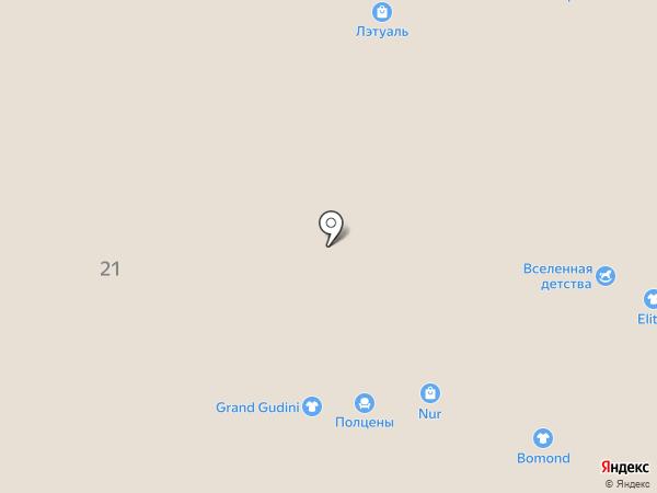 Магазин бытовой химии на карте Тольятти