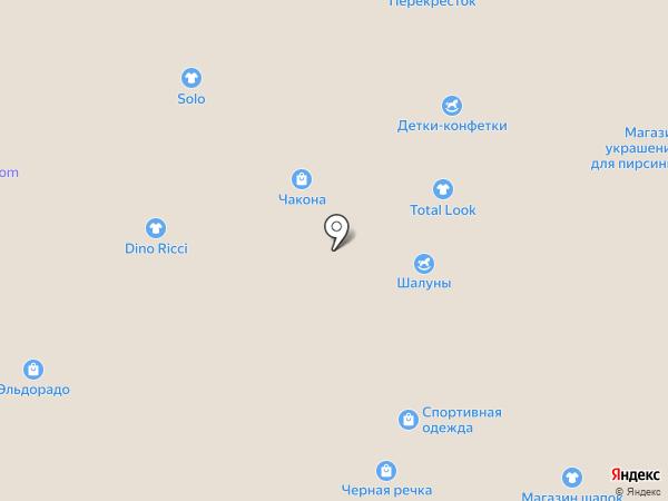 Arty на карте Тольятти