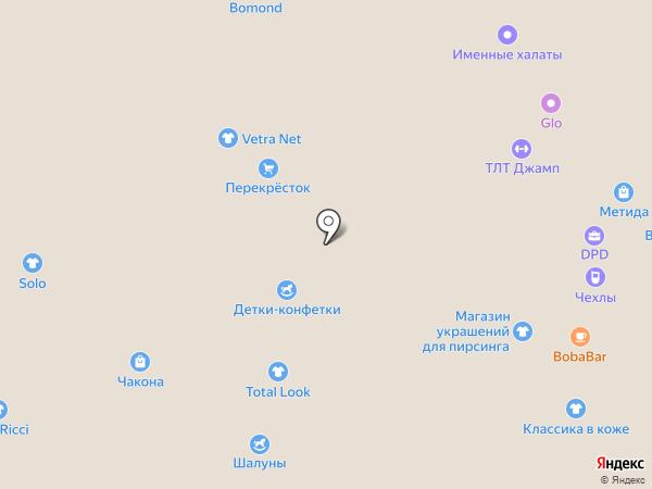 Семья на карте Тольятти