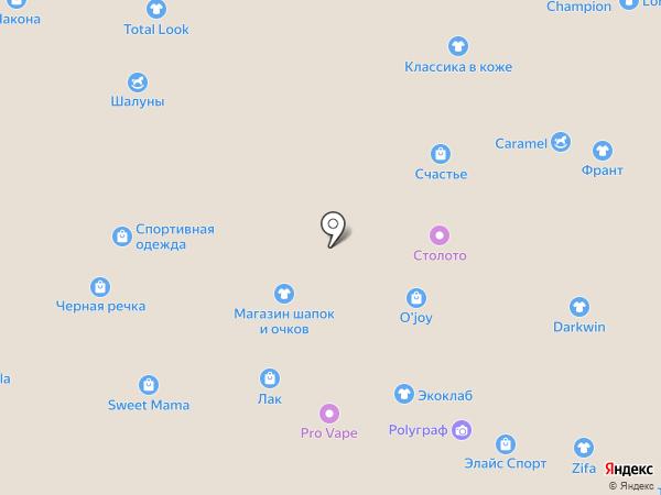 Vitrinа на карте Тольятти