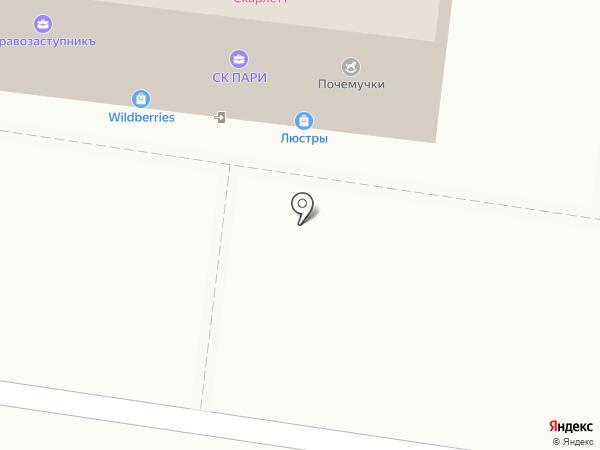 КомфортПласт на карте Тольятти