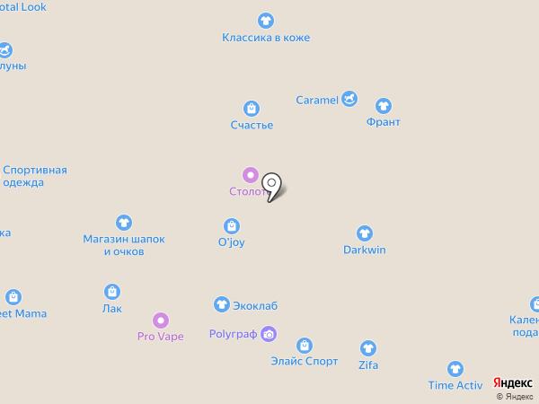 Фотосалон на карте Тольятти