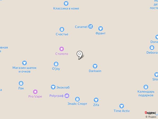 Модельный дом на карте Тольятти