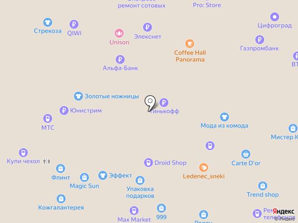 АнимэДзин на карте Тольятти
