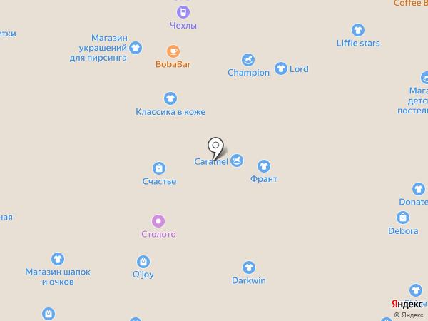 Альпика на карте Тольятти