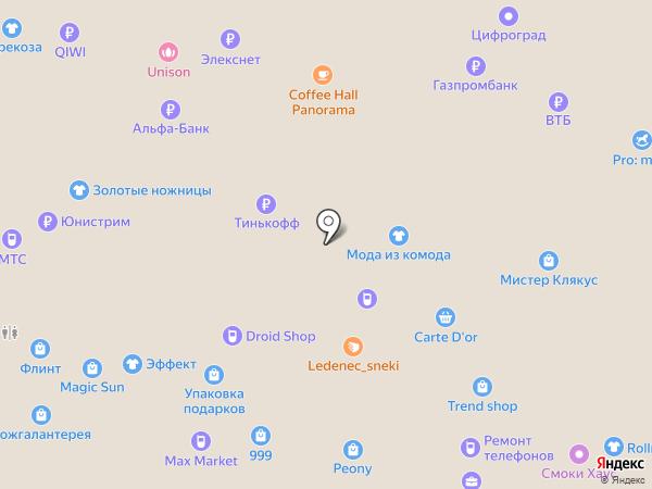 Магазин подарочной и бумажной упаковки на карте Тольятти