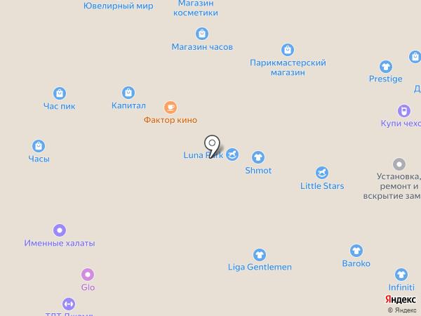 Любопытный жираф на карте Тольятти