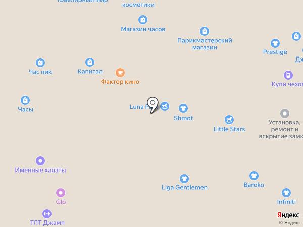 ШТУРМ на карте Тольятти