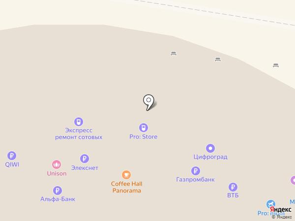 Best Service на карте Тольятти