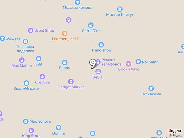 Nanofixit на карте Тольятти