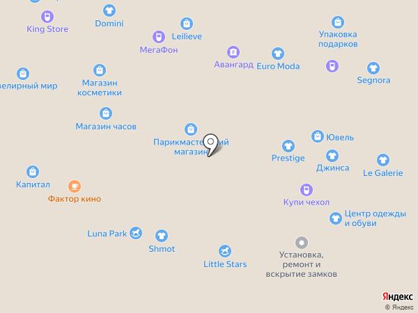 Mini Maxi на карте Тольятти