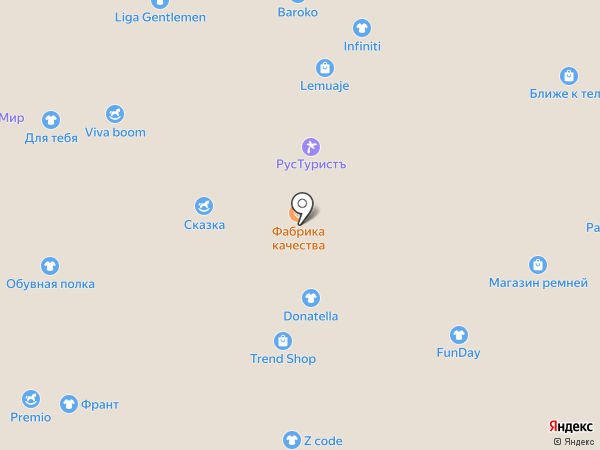 GoodWin Coffee на карте Тольятти