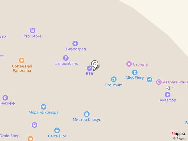 Сеть салонов сотовой связи на карте Тольятти