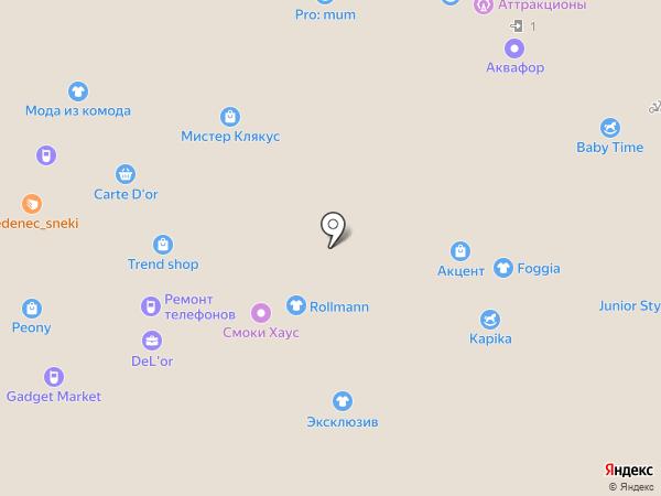 Royal Forest на карте Тольятти