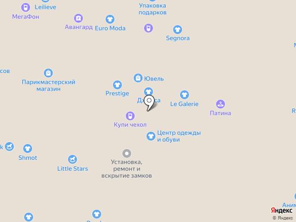 Беби бест на карте Тольятти