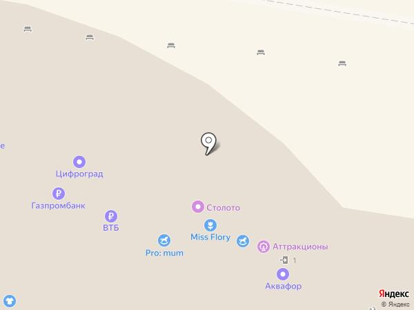 Лавка здоровья на карте Тольятти