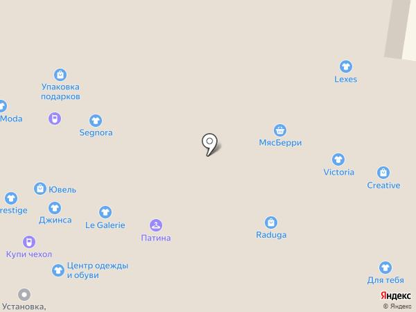 La Galerie на карте Тольятти