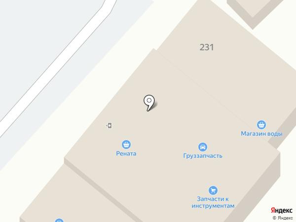 Магазин автозапчастей на карте Высокой Горы