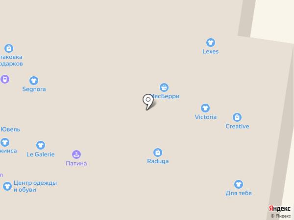 Gala Collection на карте Тольятти
