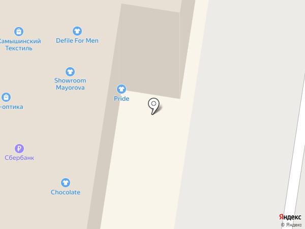 batik на карте Тольятти