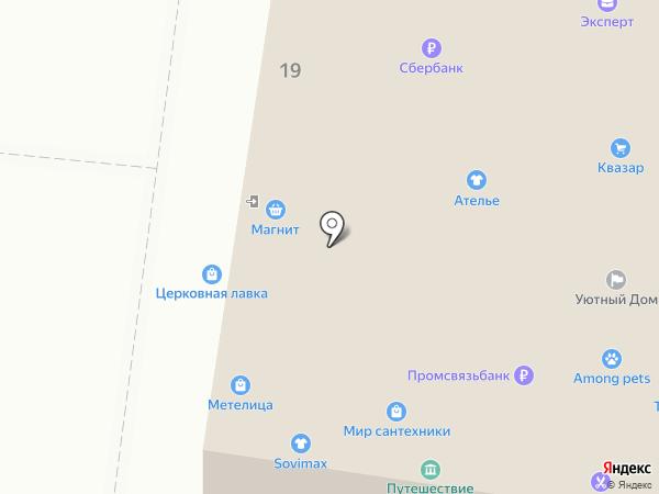 БриZ на карте Тольятти