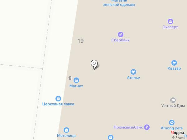 Безопасник на карте Тольятти