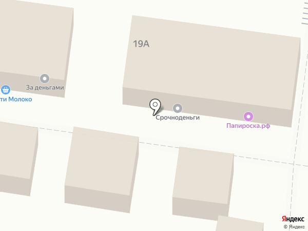 Телефон.ру на карте Тольятти