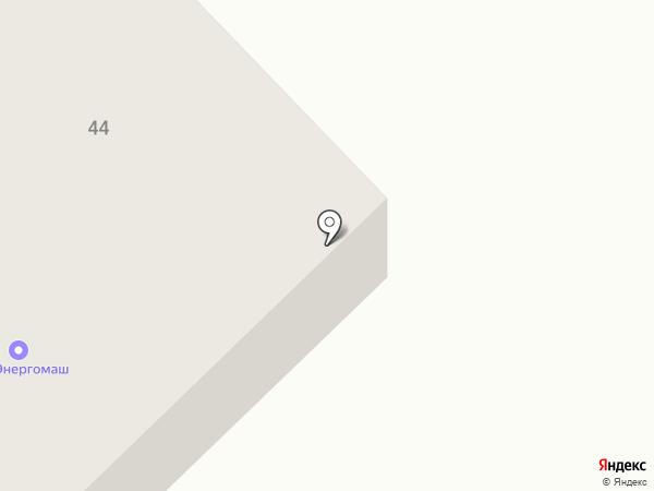 Энергомаш-ККЗ на карте Высокой Горы