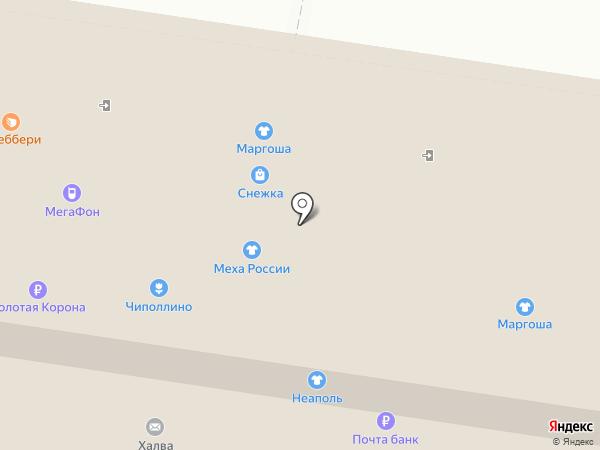 Мегафон на карте Тольятти