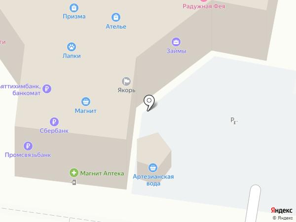 Магазин нижнего белья и чулочно-носочных изделий на карте Тольятти