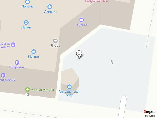 ГРАНДПАК на карте Тольятти