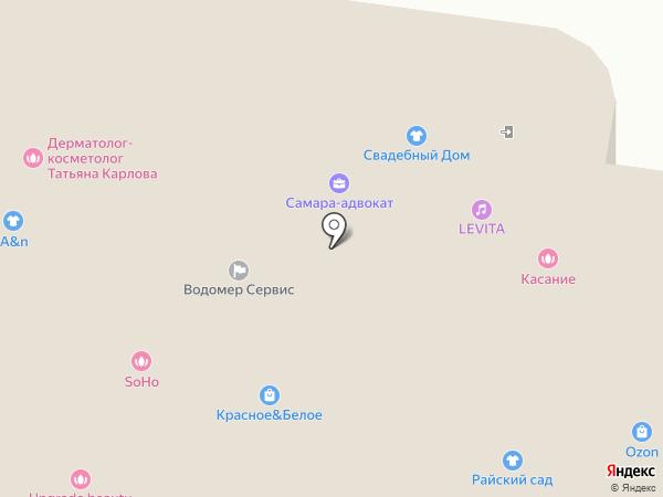 Kraft-Pub на карте Тольятти