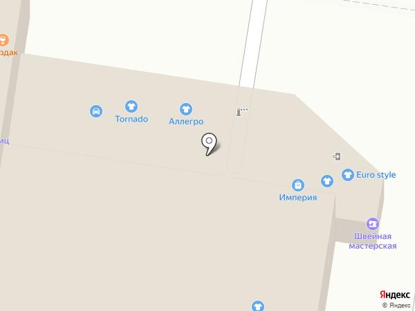 РемЦентр на карте Тольятти