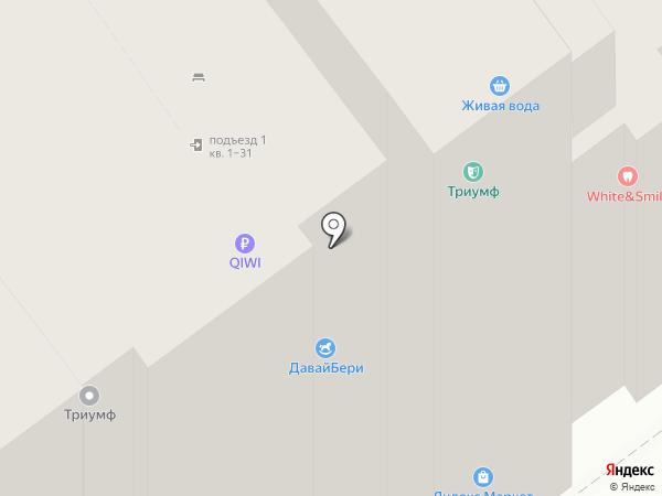 Белый ясень на карте Тольятти