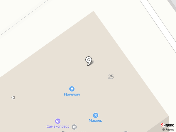 Бухгалтерская фирма на карте Тольятти