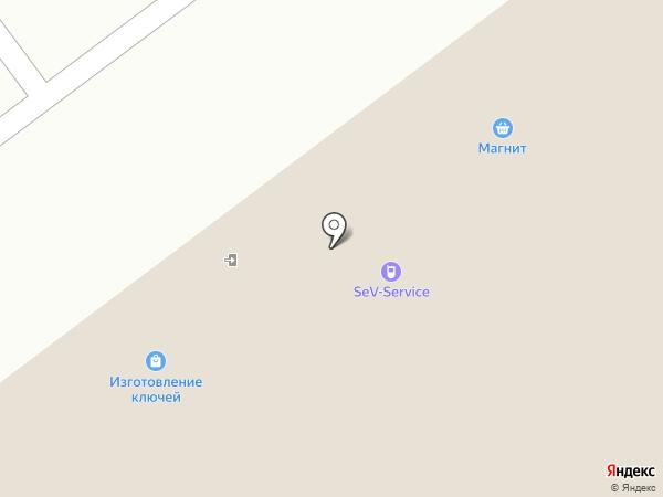 Ремонтная компания на карте Тольятти