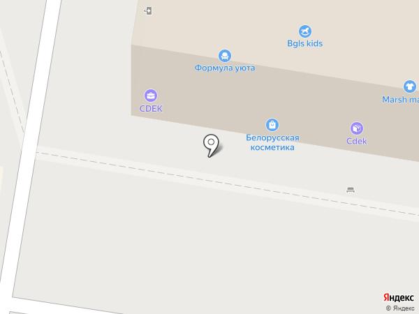 Шератон на карте Тольятти