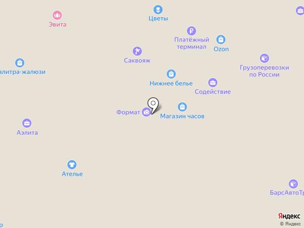 Магазин часов на карте Тольятти