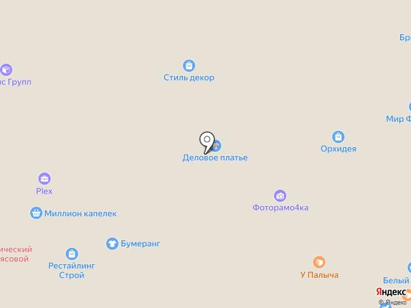 Эксперт-Система Самара на карте Тольятти