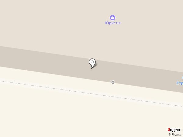 Аква-Венд на карте Тольятти