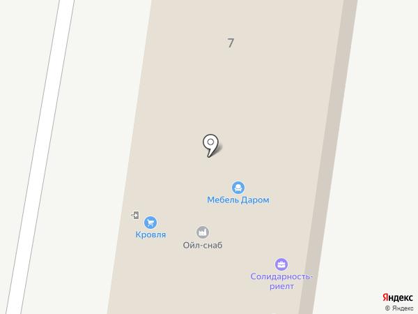 Техторг на карте Тольятти